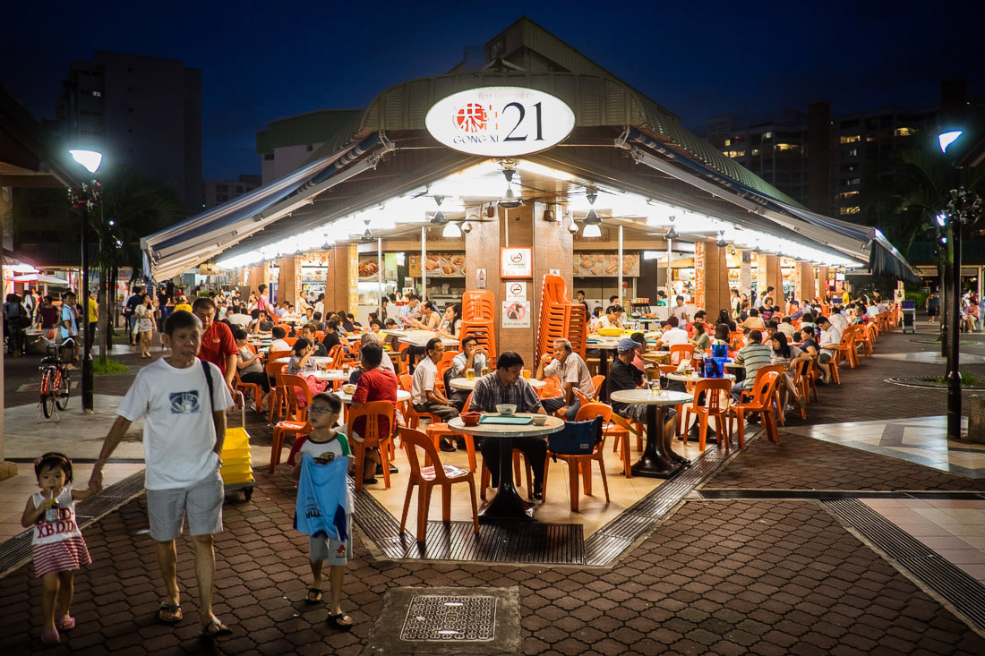 Our local hawker center in Tampines, Singapore
