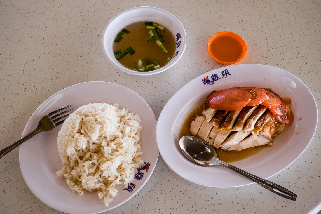 The magic Singaporean chicken rice!